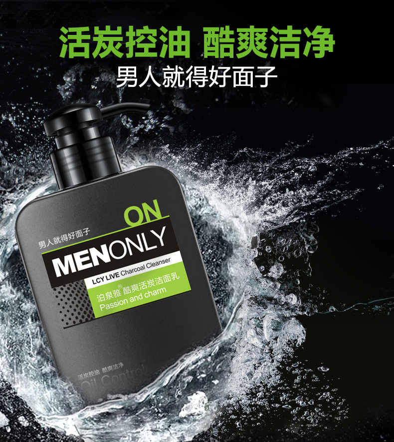 20pcs/lot BIOAQUA Men cool live charcoal cleanser skin care Moisturizing oil control fir ...