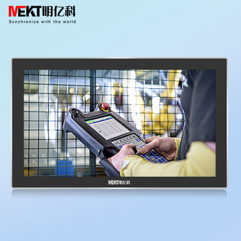 Made in China waterproof 21.5 inch screen monitor/display Capacitive touch 10-point P215WX