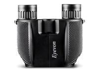High Times Waterproof Portable Binoculars Night Vision Telescope Hunting Tourism Optical Outdoor Sports Eyepiece Brand