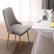 Современный минималистичный спонж бархатный стул для ресторанной мебели ресторан современный Pu китайский железный стул деревянный кухонный обеденный стул отдых