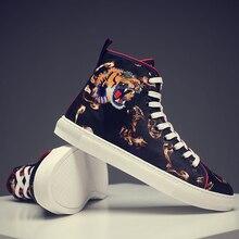 2018 zapatillas de deporte de Hip Hop de encaje de primavera y otoño  cómodos zapatos de baile de calle casuales transpirables de. 91b2a05e3f1