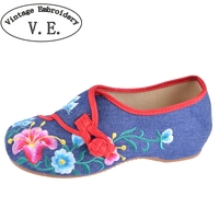 Chinese Old Beijing Women Flats Embroidery National Flower Embroidered Shoes Cloth Soft Dance Casual Walking Shoes