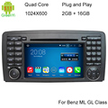 HD 1024*600 Android 5.1 Quad Core 1.6 Г Dvd-плеер Автомобиля Для Mercedes Benz ML Class W164 GL X164 Радио Gps-навигации Stereo система