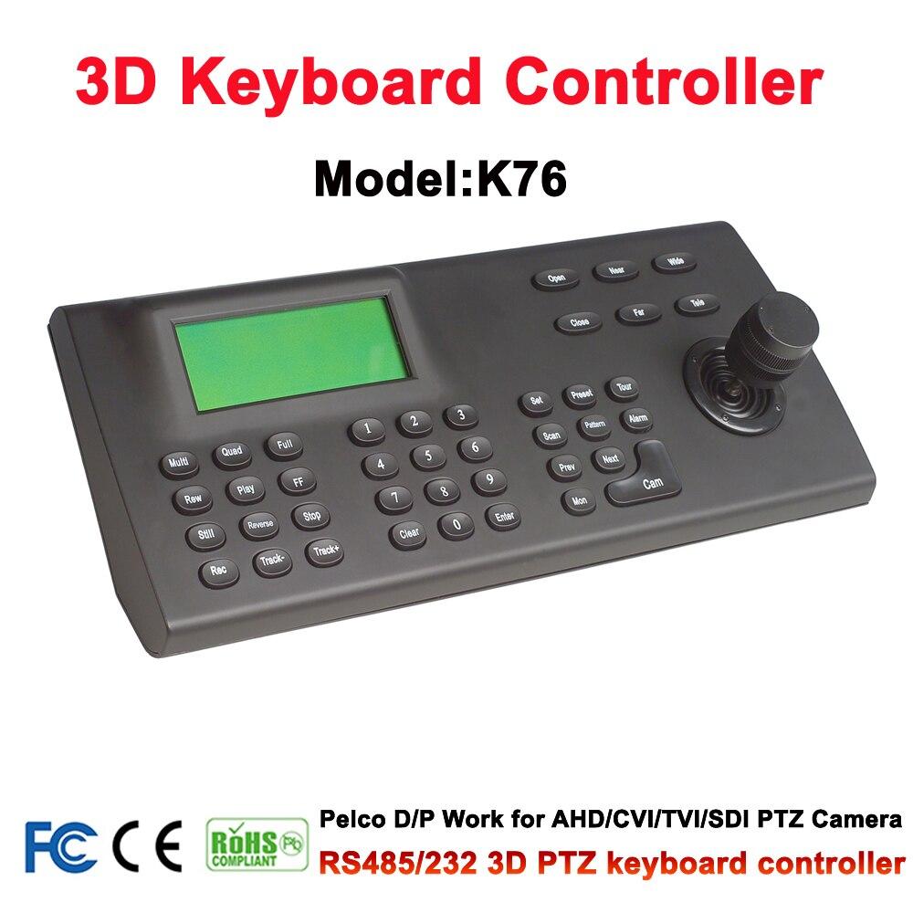 RS485 pelcoD 3D Axis DVR Matrix ptz keyboard controller for AHD CVI TVI SDI pan tilt zoom camera