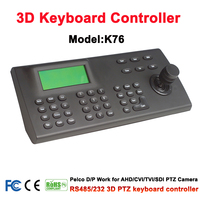 RS485 PelcoD 3D Axis DVR Matrix Ptz Keyboard Controller For AHD CVI TVI SDI Pan Tilt