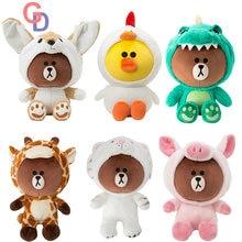 23cm~60cm Korean Dolls Giant Brown Bear Plush Dolls Dinosaur Tiger Dog Chick Plush Toy Giraffe Toys for children birthday