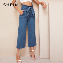 SHEIN Blue High Waist Wide Leg Belted Crop Women Spring Casual Elegant Denim Trousers