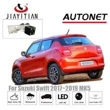 JiaYiTian заднего вида Камера для Suzuki Swift MK4 CCD/Ночное видение/Резервное копирование Камера/Обратный Камера Парковочные системы
