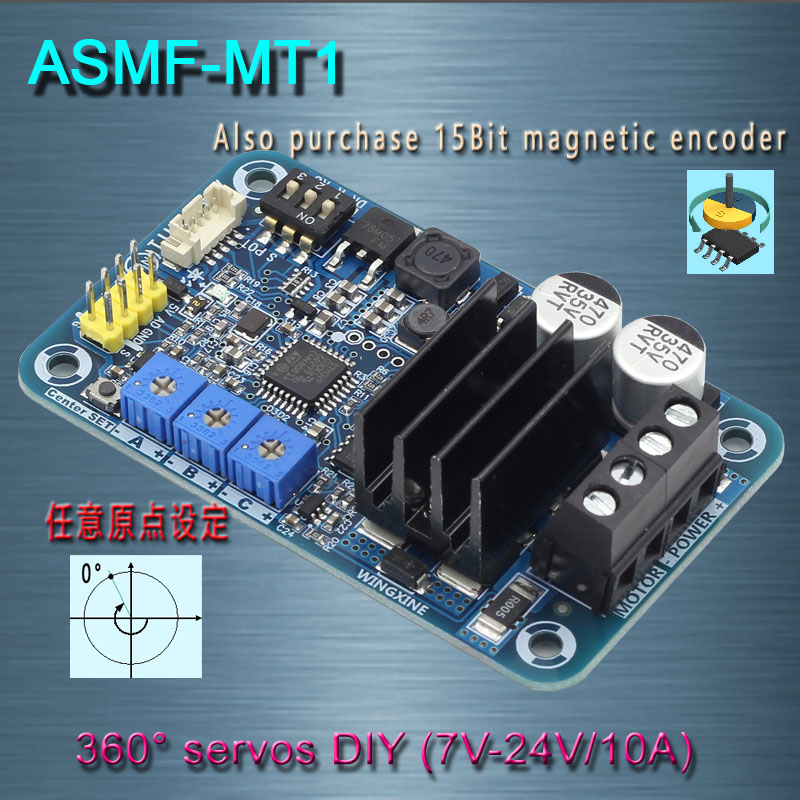 Livraison gratuite, ASMF-MT1 canal de codage magnétique servo-contrôleur à couple élevé Servo bricolage/5 V-24 V/10A 500N. m