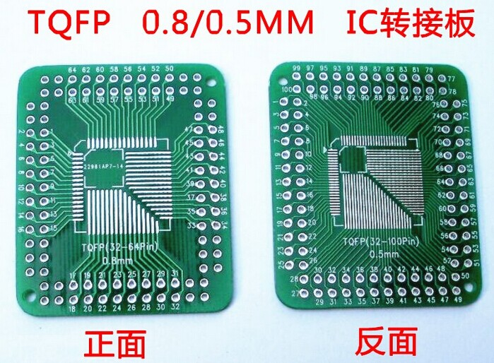 QFP//TQFP//LQFP 32//44//48//64//100//144 pin to DIP Pin Board Adapter Converter Module