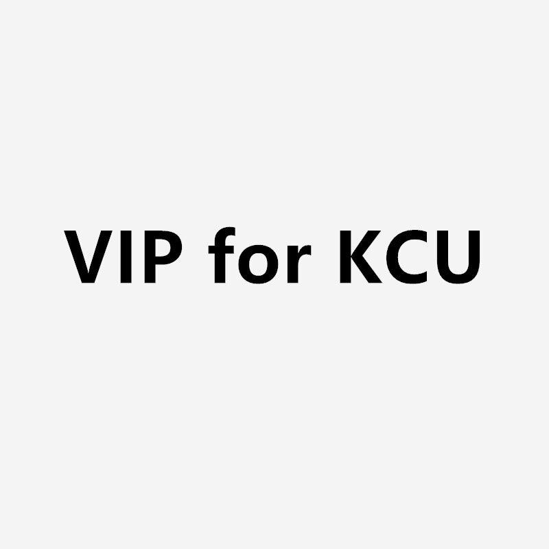 VIP pour KCUVIP pour KCU