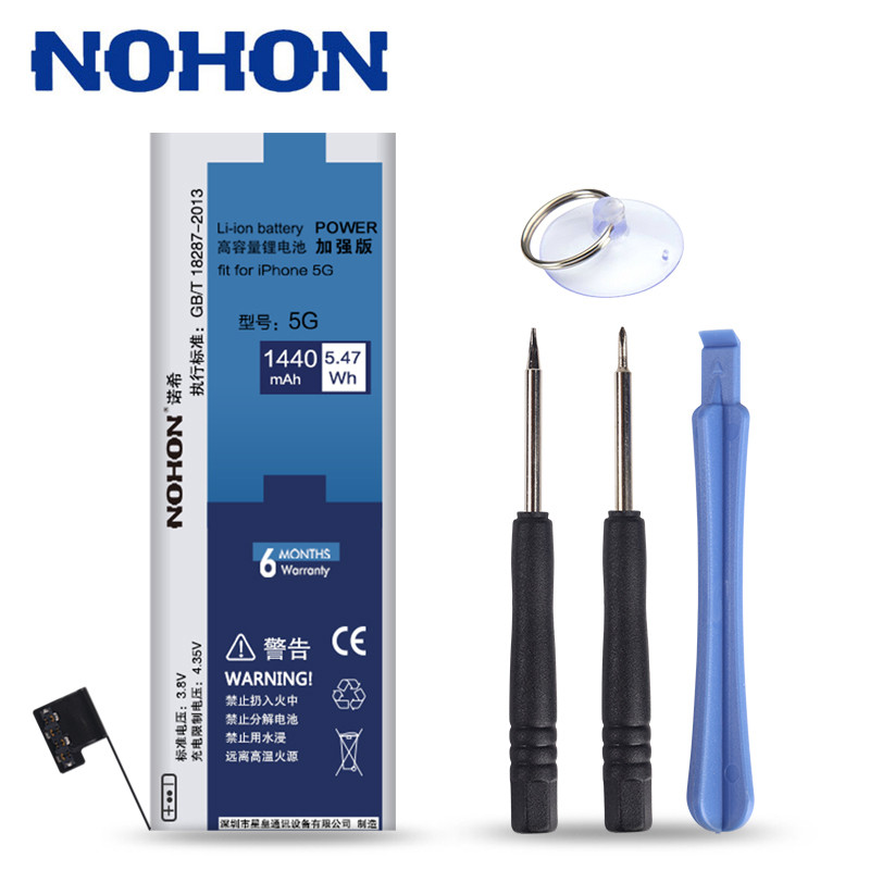 For iPhone 5 100 NOHON 1440mAh High Capacity New Phone Battery For iPhone 5 Replacement