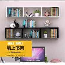 Simple and easy bookshelf wall sets content to wear wall modelling decorates to wear condole ark to store content to wear цена 2017