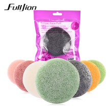 Fulljion Round Shape Konjac Sponge Cosmetic Puff Face Cleaning Sponge Natural Konjac Puff Facial Cleanser Tool Wash Flutter 1pcs