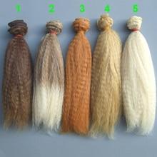 цена на 15cm handmade curly doll wigs/SD AD 1/3 1/4 1/6 bjd doll diy Hair for blyth BJD doll wigs