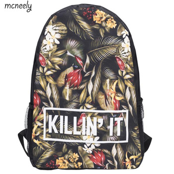 b139a1e8a794 Популярный модный рюкзак, школьная сумка для мальчиков и девочек, рюкзак с  принтом, дорожная сумка, школьная сумка для студентов