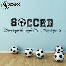 Football Quote Goal Vinyl Wall Sticker Decal Boy Kid Room Soccer Ball Sport Home 3d soccer player and goal wall art sticker decal