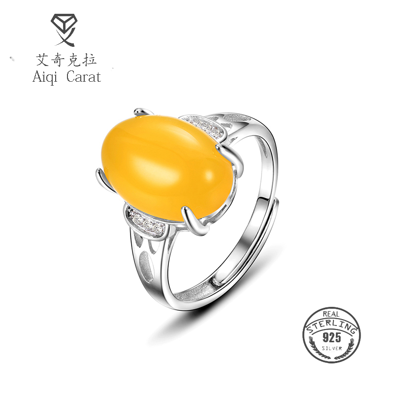 925 Sterling Silver Classic Women Rings Prong Setting Yellow Chalcedony Elegant Hollow Out Rings Fine Jewelry Adjustable elegant faux zircon hollow out anklet for women