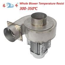 Вентилятор из нержавеющей стали 304 220 В устойчивый к коррозии