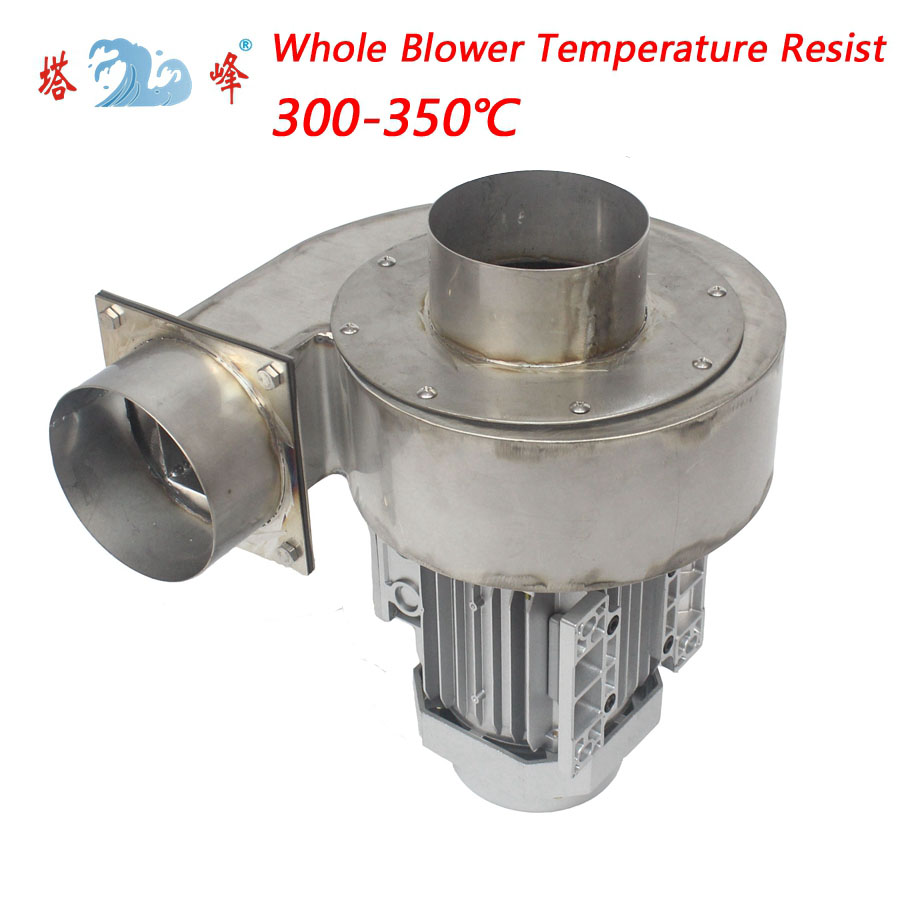 304 Stainless steel blower fan 220v Corrosion ultra high temperature resisting furnace vapor circulate fan 0.25kw цена