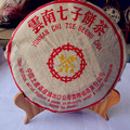 "[GREENFIELD] GRANDE DESCONTO!! 2002 ano 357g Yunnan ""ZhongCha"" 7572 Selo Amarelo Bolo de Envelhecido Pu'er Puerh Puer Chá Maduro Cozido Shu"