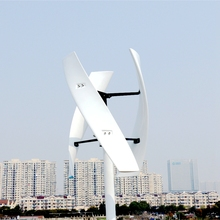 New 400W Wind Turbine Power Generator White Vertical Maglev Windmill Coreless Silent Free Controller for Home Boat use стоимость
