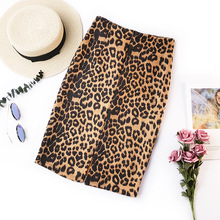 2018 summer retro leopard print office skirt high waist slim Korean version of the new elastic ladies casual sexy bag hip skirt