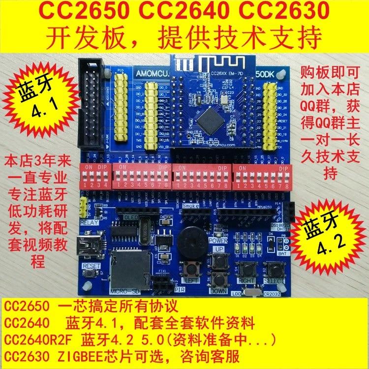 CC2650DK CC2640 CC2630 CC2640R2F Scheda di Sviluppo Bluetooth 5CC2650DK CC2640 CC2630 CC2640R2F Scheda di Sviluppo Bluetooth 5