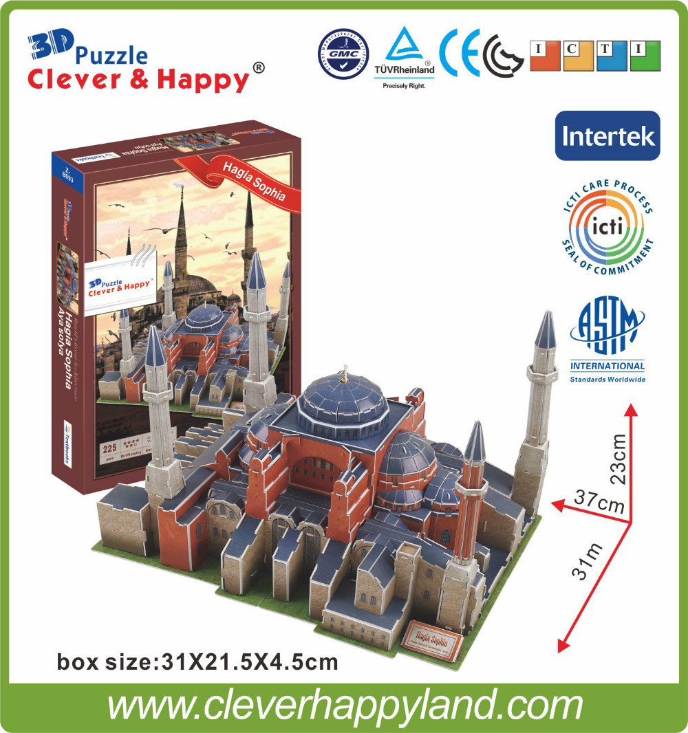 2014 Novi pametan i sretan zemlja 3d puzzle model Hagia Sophia papira puzzle diy model puzzle igračke igre za djecu papira