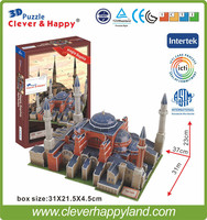 2014 New clever&happy land 3d puzzle model Hagia Sophia paper puzzle diy model puzzle toy games for children paper