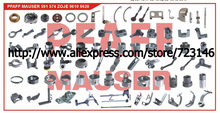 Pfaff MAUSER Máquina De Coser Industrial, 87 Uds., piezas, 571 / 574 / 591. ZOJE 9610, 920