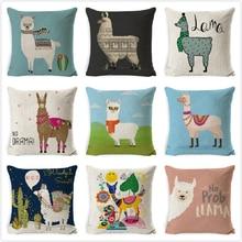 Alpaca Pillowcase Sofa Decorative Pillow Cover Tropical Cute Square Case 45X45cm Cactus Party Cushion