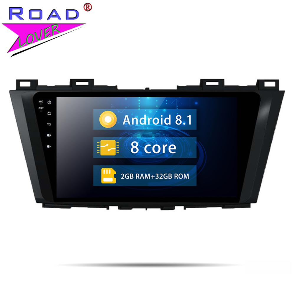 Car Radio Android 8.1 DVD Multimedia Player For Mazda 5 2014 Stereo GPS Navigation Automagnitol Autoradio 2 Din Car Head Unit