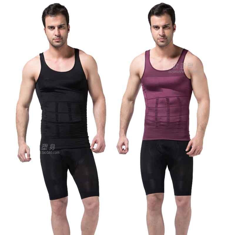 Men's Bodysuit Slimming Tummy Shaper Girdle Vest