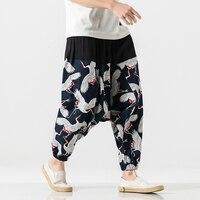 2019 New Hip Hop Baggy Cotton Linen Harem Pants Men/Women Plus Size Wide Leg Trousers New Casual Print Pants Cross Pants