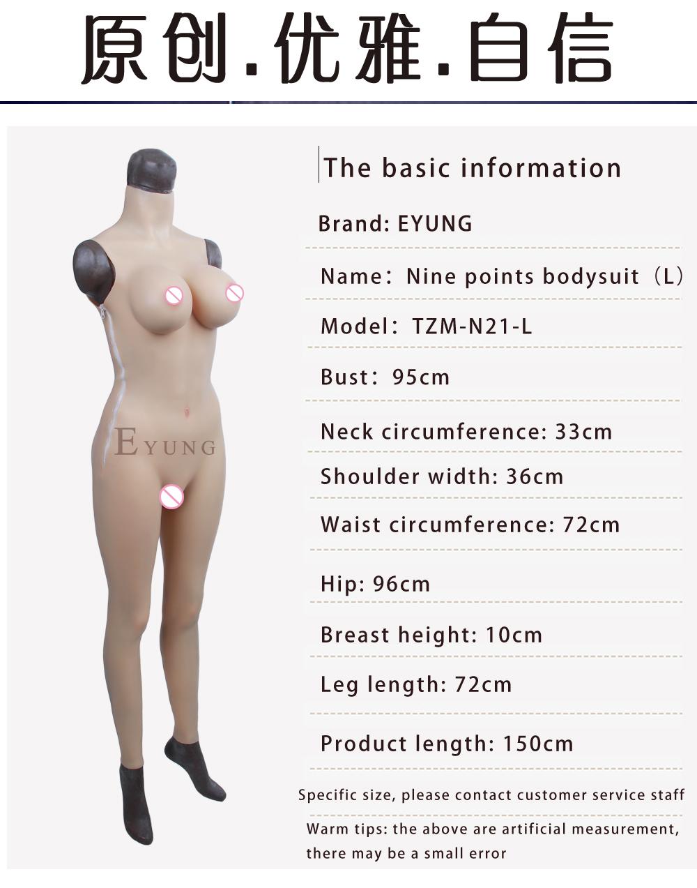 full body bodysuit (3)