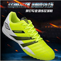 Zapatos de fútbol Los Niños 2017 Superfly Niños Originales Zapatillas de deporte de Los Niños Al Aire Libre de Calidad Superior de China de Uñas Rotas Zapatos de Fútbol Barato