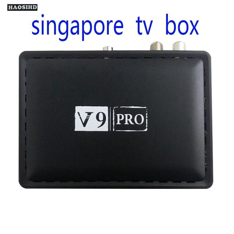 singapore set top box V9 pro starhub black box HD Cable TV Receiver media player cost effective singapore starhub tv box freesat v7 cable