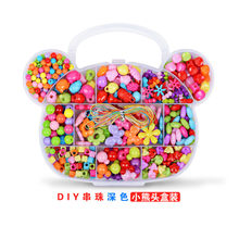 DIY Necklace Bracelet 1Set Children's puzzle Beads Kit Multicolor Kindergarten Creative Puzzle 3D Beads Jewelry Educational gift(China)