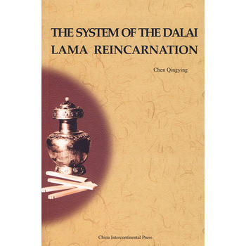 the System of the Dalai Lama Reincarnation Language English Keep on Lifelong learning as long as you live-353the System of the Dalai Lama Reincarnation Language English Keep on Lifelong learning as long as you live-353