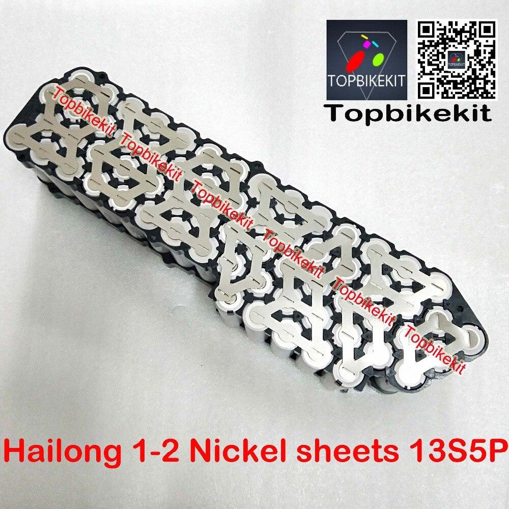 Ebike Hailong Battery Nickel Strip for 10S5P 10S6P //13S4P //13S4P Hailong case