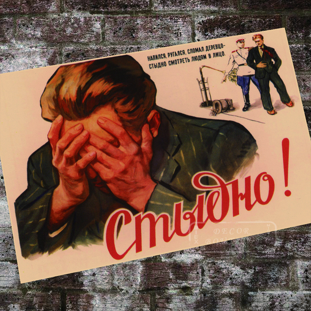Soviet Cccp Ussr Russian Poster Shame Classic Canvas Paintings