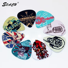 SOACH 10pcs/Lot 0.71mm thickness guitar strap guitar parts Singing Rock gestures music elements mixed pattern guitar picks(China)