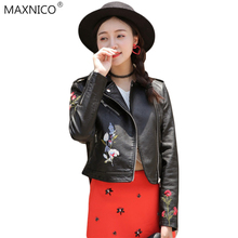 MaxNico New 2017 Fashion Wome Jacket Coat PU Leather Embroidery Long Sleeve Slim Motorcycle Zipper Wine Red Leather Jacket