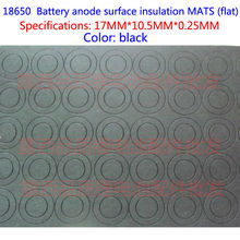 100pcs The lithium battery fast Pakistani paper insulation sheet 18650 flat surface of the insulation pad black single multiple