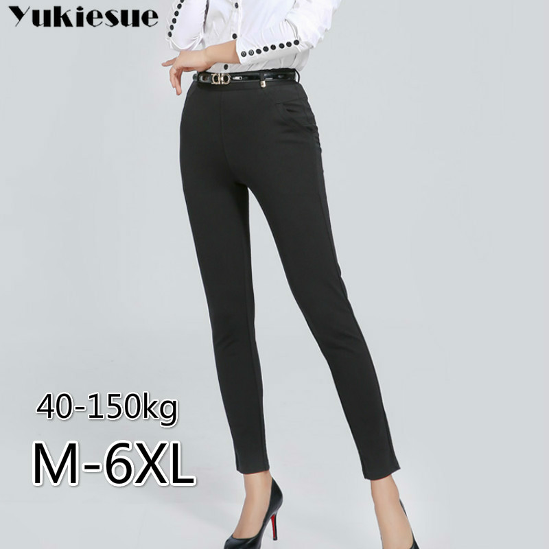High waist   pants     capris   for women skinny slim women's pencil   pants   female trousers workwear OL office formal Plus size 6XL