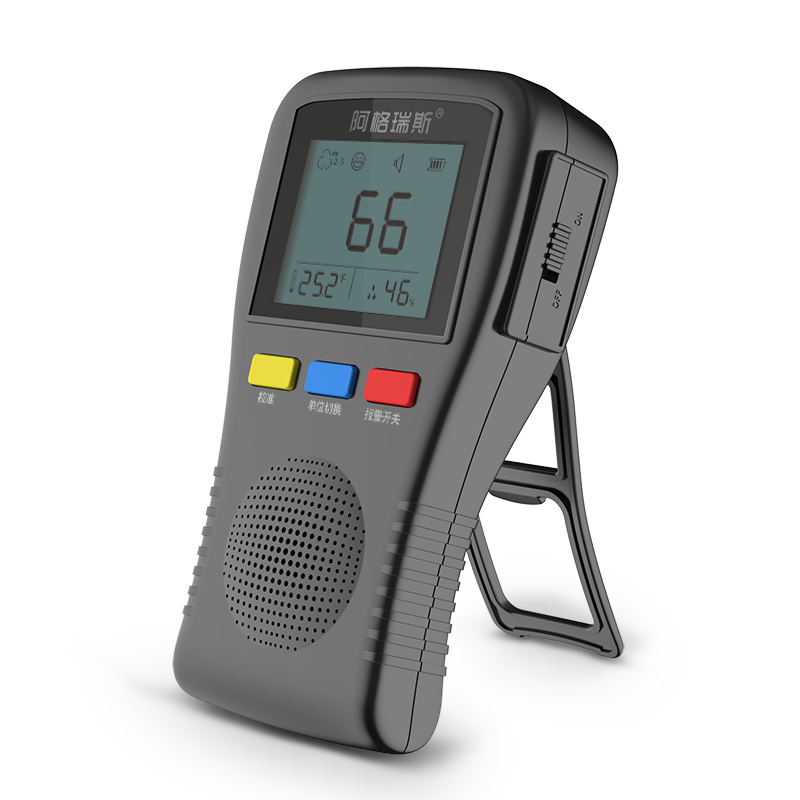 Formaldehyde Detector Hygrometer Thermometer Indoor Air Quality Monitor PM2.5 Detector Haze Detector PM2.5 Monitor TVOC Detector