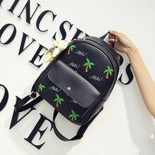 Новинка 2017 корейский Fashion четыре частей мульти-purpose рюкзак сумка личности Хит Color palm Кокосовое сумка