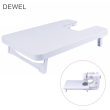 цены Fanghua Sewing Machine Extension Table For FHSM 505A Household Mini Sewing Machine
