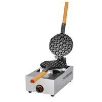 Gas Operated Egg Waffle Maker Hongkong QQ Eggette Machine Waffle Maker Machine
